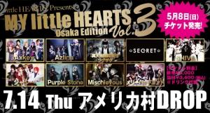 LH_Osaka_vol3