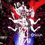 varuna_a